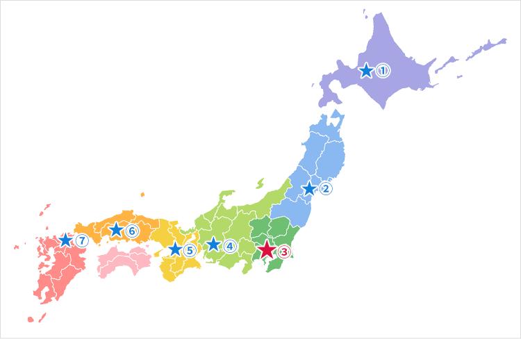 日本配管工事業団体連合会 加盟団体